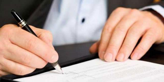 Online il modulo per richiedere la garanzia fino a 25 mila euro